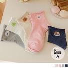 《ZB1194》韓國製捲邊可愛動物襪 OrangeBear