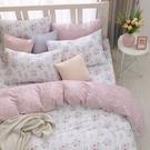 鴻宇 雙人兩用被套床包組 100%精梳純棉 黛兒 台灣製C20101