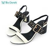 Bo Derek 英倫鉚釘方扣環高跟涼鞋-米色