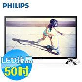 PHILIPS飛利浦 50吋 FHD液晶電視 50PFH4082