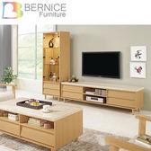 Bernice-溫蒂8尺日系L型石面電視櫃組合(展示櫃+長櫃)