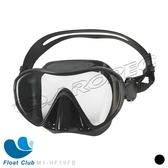 【AROPEC】低容積單面鏡 自由潛水專用 - Schist片岩-黑