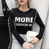 長袖T恤 打底衫S-2XL7653#女裝秋裝2021高彈力黑色顯瘦打底衫女長袖t恤NE02韓衣裳