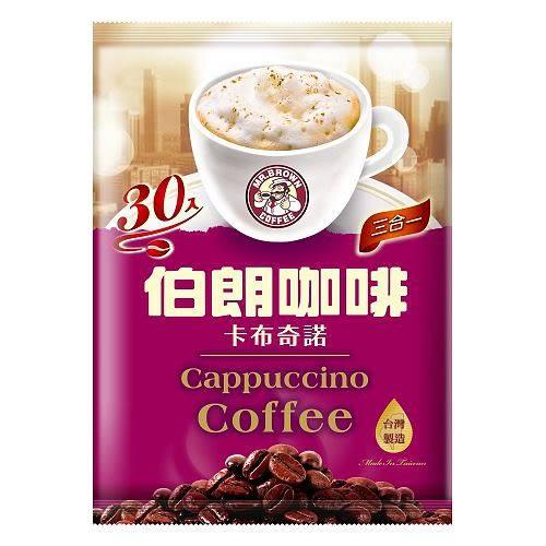 伯朗三合一咖啡-卡布奇諾15g*30包【愛買】