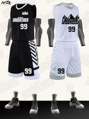 籃球服套裝男 浩斯客大學生夏季比賽定制球隊訓練服印號籃球背心