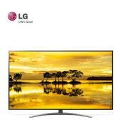 【LG 樂金】75型 一奈米 量子點 IPS 4K物聯網電視《75SM9000PWA》全新原廠保固2年