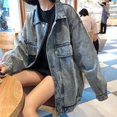 秋季2018新款韓版港風牛仔外套女復古bf原宿風中長款寬鬆夾克上衣