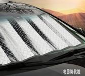 汽車用防曬隔熱遮陽擋遮光簾陽板車內前擋風玻璃車載側窗磁鐵CY1320【宅男時代城】