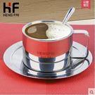 廚房幫手@咖啡杯304不鏽鋼歐式個性簡約高檔卡布基諾咖啡杯套裝攪拌杯子