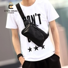 新款潮男街頭腰包時尚胸包斜背包胸前小包斜背手機包韓版側背男包 智慧 618狂歡