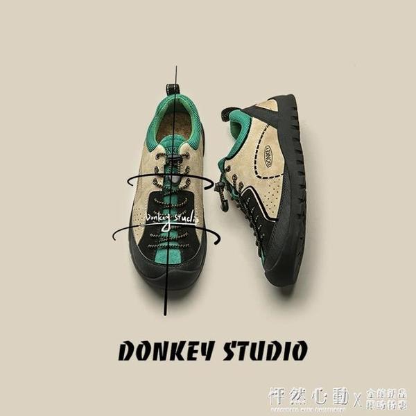 多嘴驢Donkey「超多配色」 戶外運動鞋男女款休閒徒步鞋登山鞋 怦然心動