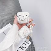 ins創意燙金貝殼紋小熊面包AirPods保護套AirPodsPro3代蘋果airpods2代無線耳機套保護 有緣生活館