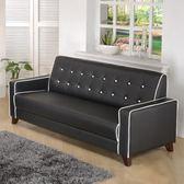 Homelike 時尚經典沙發-三人座 時尚黑