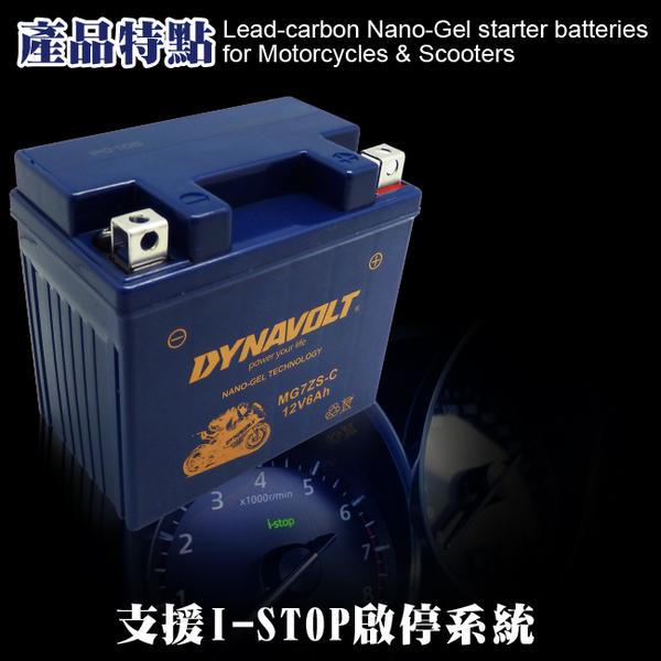 藍騎士電池MG52113等同YUASA湯淺MGS52113與BMW K 1300與GT2009哈雷重機機車與水上摩托車電池專用