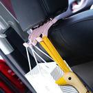 《J 精選》車用多功能加厚型汽車椅背掛勾