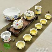 瓷牌茗青花瓷玲瓏茶具套裝蜂窩鏤空陶瓷功夫茶具冰晶蜂巢茶壺茶杯「摩登大道」