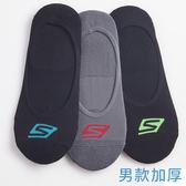 Skechers 男 加厚運動船型襪(3雙入) 黑 灰 健走鞋專用 毛巾底 隱形襪 透氣 防滑 運動 襪子 S101590-008