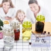 油壺茶花油壺防漏玻璃油壺廚房家用塑膠油罐醬油瓶醋壺大號小號油瓶 童趣屋