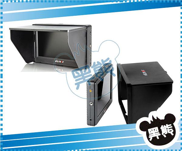 黑熊館 VILTROX 唯卓 DC-70 II 高解析外接液晶螢幕 7吋 螢幕 外接螢幕 LCD外接螢幕