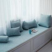 簡約棉麻飄窗墊四季薄款窗臺墊裝飾榻榻米墊海綿墊臥室陽臺墊定做