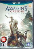 Wii U 遊戲 刺客教條 3 Assassin's Creed III 日文版【玩樂小熊】