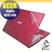【Ezstick】ACER A515-55G 二代透氣機身保護貼(含上蓋貼、鍵盤週圍貼)DIY 包膜