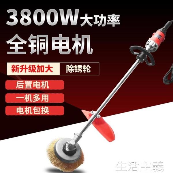 攪拌機 除銹機 電動小型手持式鋼結構彩鋼瓦除銹打磨機 電動除銹機 船用 MKS生活主義