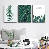 單幅 北歐裝飾畫客廳簡約壁畫餐廳掛畫小清新綠植物【奇妙商鋪】