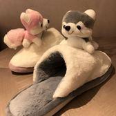 秋冬季卡通拖鞋男女室內居家厚底情侶棉拖鞋毛絨可愛防滑保暖半包