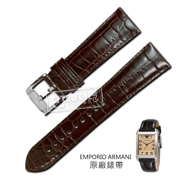 Watchband / AR0490 / 22mm / EMPORIO ARMANI 亞曼尼原廠壓紋真皮替用錶帶-附扣頭 紅棕色