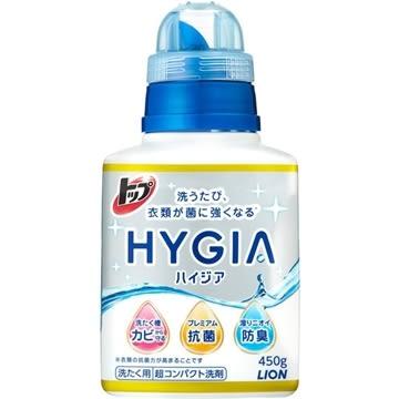 【日本LION】HYGIA 高抗菌消臭洗衣精 450g