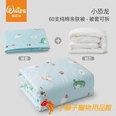 幼兒棉被芯午睡被子寶寶棉被嬰兒棉花被四季通用【小獅子】
