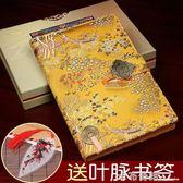 南京云錦筆記本文具禮盒裝古風本子復古記事本中國特色商務小禮品 卡布奇諾