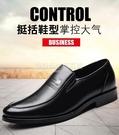 皮鞋男商務黑夏正裝軟底牛皮工作休閒中老年人爸爸男士單鞋子 設計師生活百貨