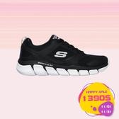 SKECHERS系列-FLEX 3.0 - WHITESHORE 男款運動鞋 黑-NO.52844BKW