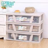 扁平床底收納箱塑膠抽屜式床下衣櫃衣物棉被整理箱滑輪 NMS 露露日記