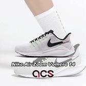 【五折特賣】Nike 慢跑鞋 Wmns Air Zoom Vomero 14 灰 黑 避震穩定 運動鞋 女鞋【ACS】 AH7858-002