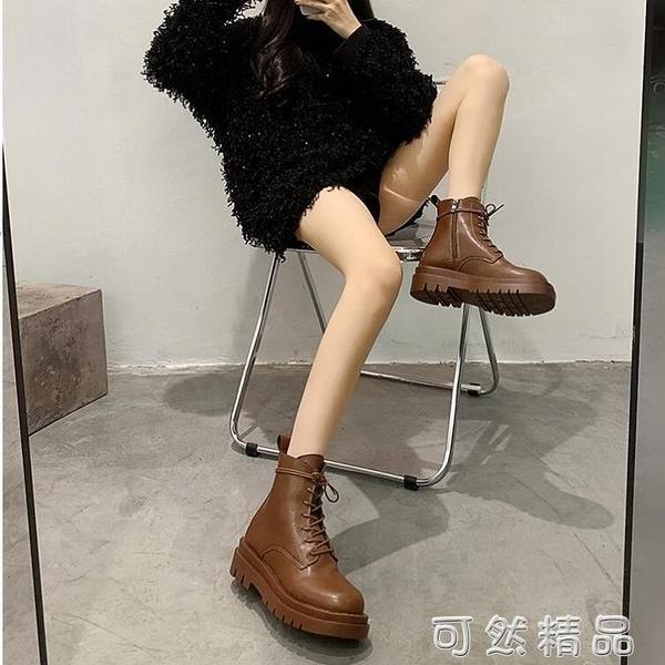厚底馬丁靴女英倫風新款網紅百搭時尚休閒棕色學生秋冬中筒靴 【美好時光】