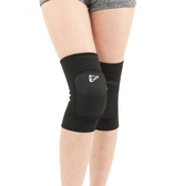 體育戶外運動護膝男登山爬山女徒步綁腿帶跑步四季薄款膝蓋護關節 居享優品