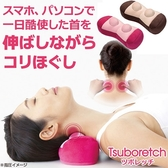 日本【alphax】指壓放鬆美姿枕 (粉色、非電動)★舒壓放鬆自己來