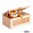 抖音魔性小老虎無聊的盒子創意整蠱搞怪沙雕玩具   【快速出貨】