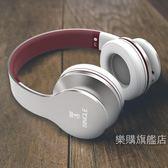 降價兩天-手機耳機有線頭戴式重低音筆記本耳麥帶話筒大耳罩2色