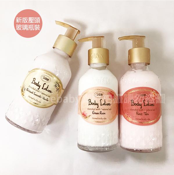 【one more】美國官網代購 正品 以色列Sabon body lotion 身體乳液200ml