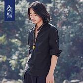黑色亞麻襯衫男長袖寬鬆立領中國風休閒棉麻襯衣夏季薄款麻料上衣 街頭布衣
