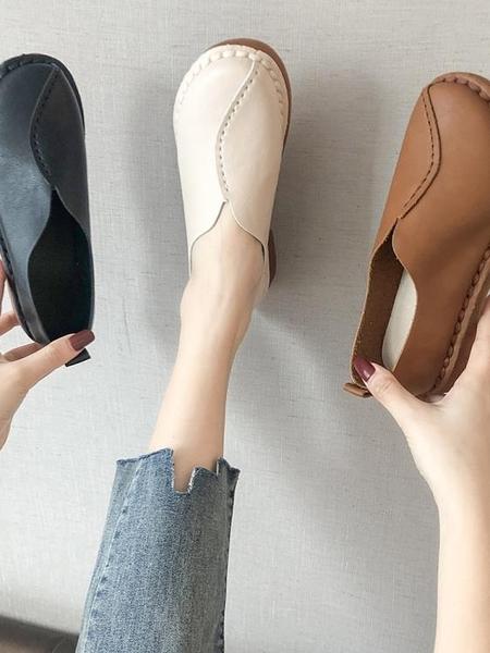 牛筋軟底豆豆鞋女2021春季新款平底小皮鞋女士單鞋防滑百搭樂福鞋 果果輕時尚