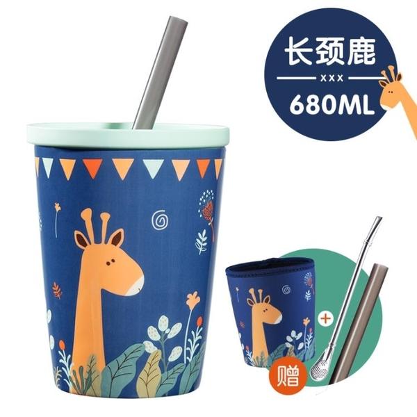 創意個性韓國玻璃大容量陶瓷杯少女可愛馬克杯子帶粗吸管水杯成人