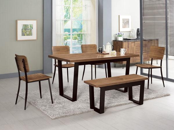 【森可家居】安東尼4.3尺餐桌(不含椅) 7CM467-3
