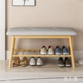 北歐式鞋架門口換鞋凳多功能實木小鞋架簡易家用省空間可坐鞋櫃 PA11634『男人範』