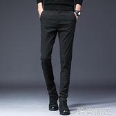 春夏季男士休閒褲寬鬆直筒韓版潮流薄款格子西褲修身西裝長褲子