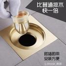 全銅磁懸浮防臭地漏芯衛生間密封防反水反味下水道地漏防臭硅膠芯 樂活生活館